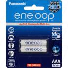 BK-4MCCE Eneloop rechargeable AAA battery