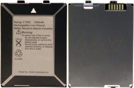 PDA & Pocket Computer Battery 1200mAh