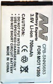 Motorola Generic Copy V300, V303 Battery